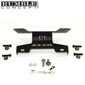 Rumble Concepts Bone Series Fender Eliminator for Kawasaki ZX10R