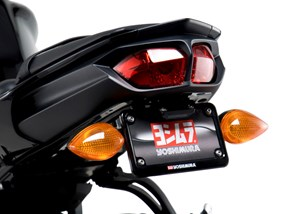 Yoshimura Rear Fender Eliminator Kit - Yamaha FZ8 (11-13)